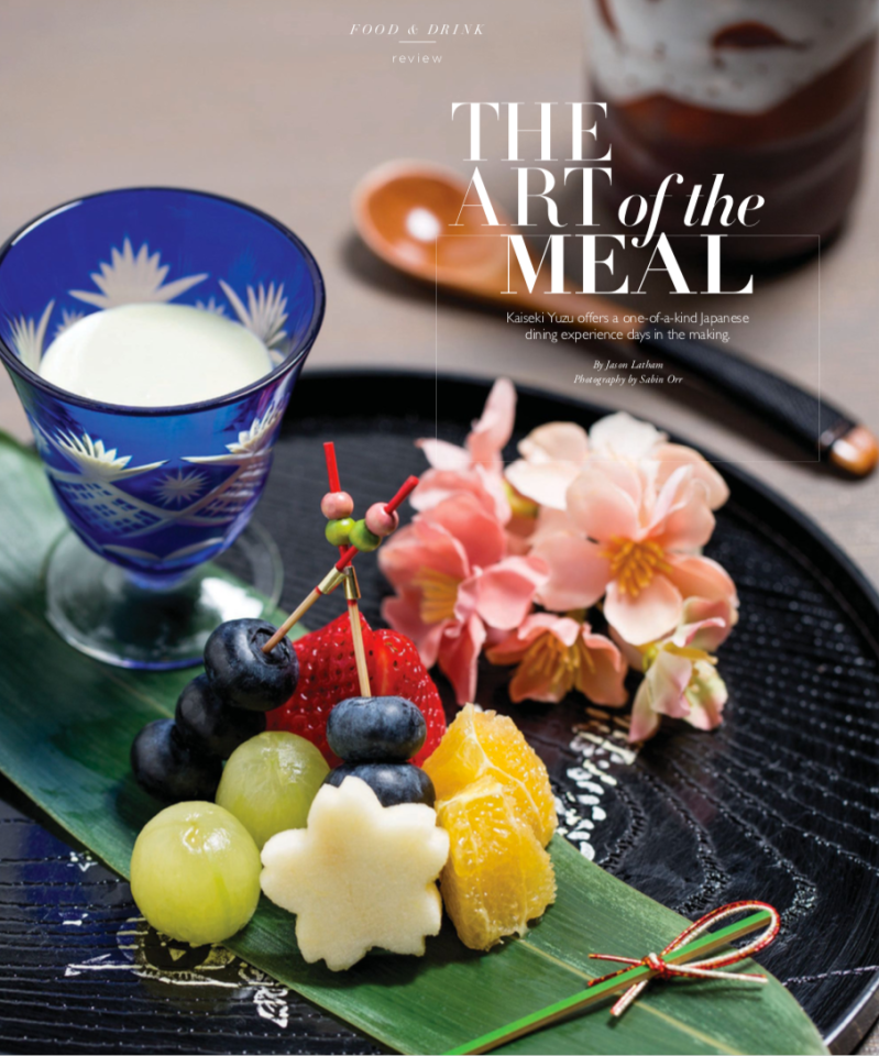 Kaiseki Yuzu in Vegas Magazine by Jason R. Latham